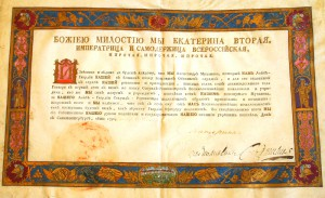 image of Catherine's charter