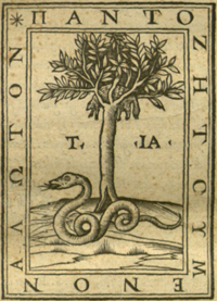 Printer's Device, De Volgare Eloquenzia, Venice, 1526
