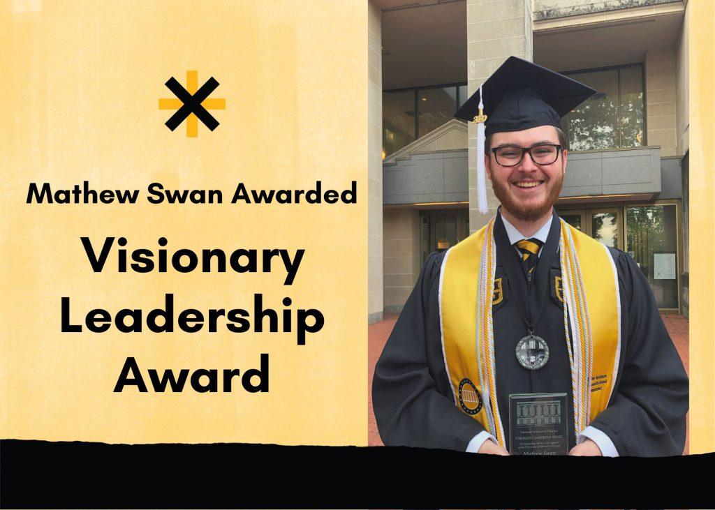 Mathew Swan Awarded the University of Missouri Libraries Visionary Leadership Award
