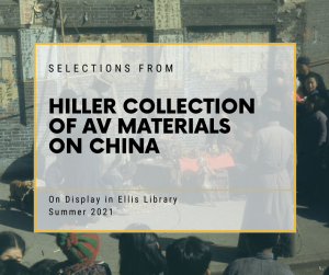 Selections from the Hiller Collection on View in Ellis Library