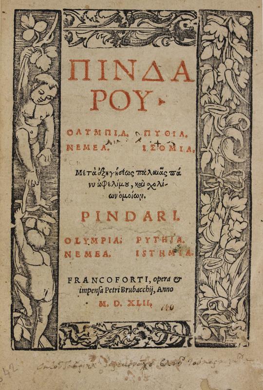 Pindarou Olympia ; Pythia ; Nemea ; Isthmia