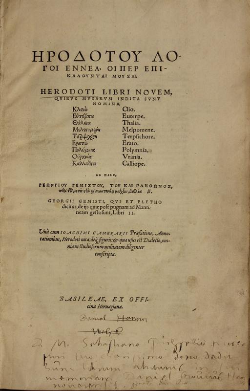 Herodotus_9.JPG