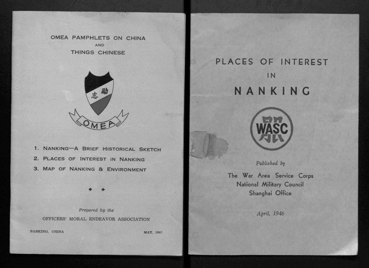 Pamphlet: Places of Interest In Nanking