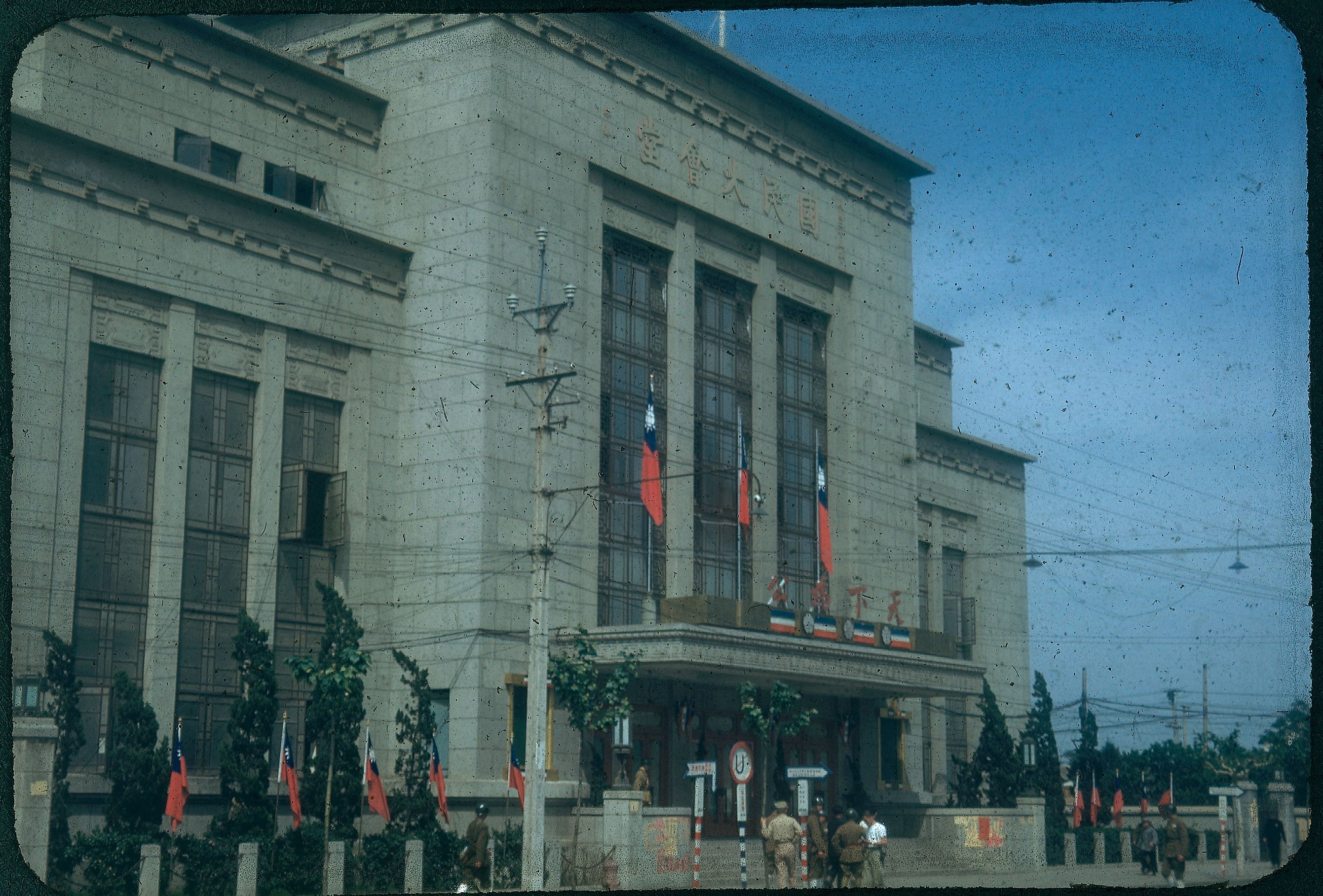 Hiller 09-004 : Nanking Great Hall of the People