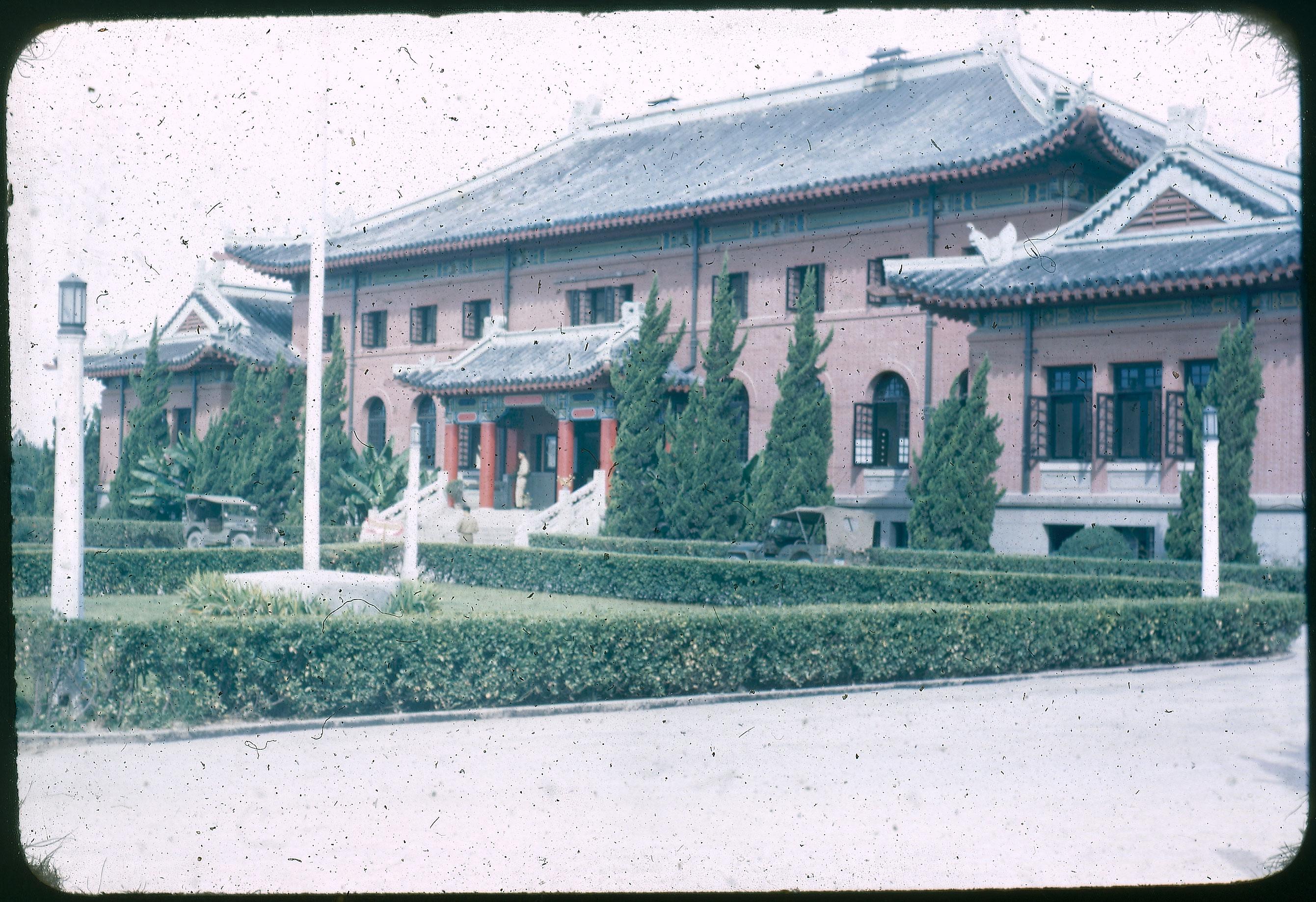 Hiller 09-006: The Moral Endeavor Association Building in Nanking, backside