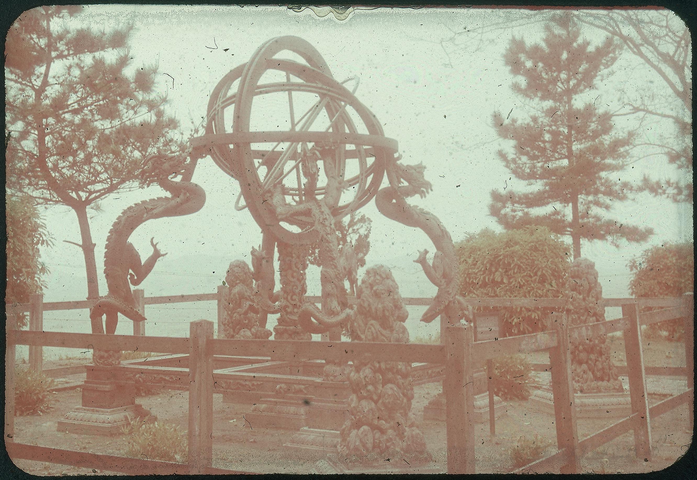 Hiller 09-071: Armillary sphere in Nanking 1