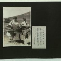 Women in Manshu (Customs)