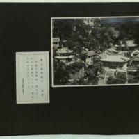 Chisan Ryusen-ji (Thousand Mountains Dragon Spring Temple)