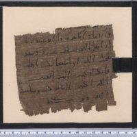 Arabic papyrus : [1 leaf]
