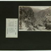 Tiansheng Bridge  (Yunnan province) -- poem