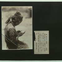 [Photographs of China ; with interpretations in Japanese].<br />