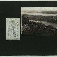 View of the Botandai (Korea)