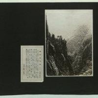 Shin Manbutsu-so  (Mt. Geumgang, Korea)