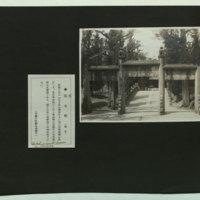 Shusui bridge  (Sujihaya)