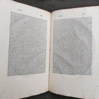 De evangelica praeparatione. Latin